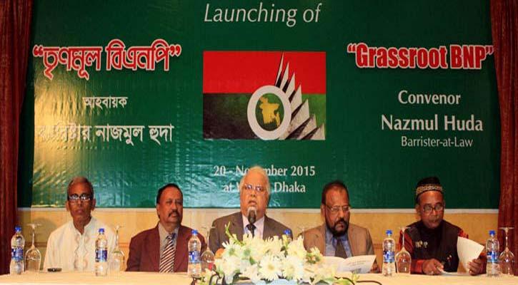 নতুন রাজনৈতিক দল হিসেবে 'তৃণমূল বিএনপি'র আত্মপ্রকাশ