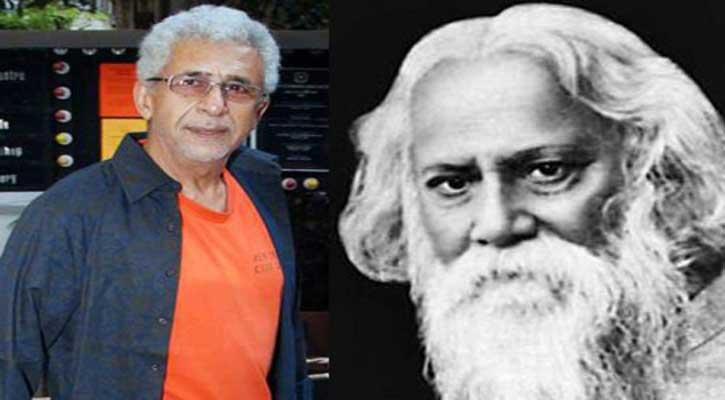 রবীন্দ্রনাথ ঠাকুর চরিত্রে নাসিরুদ্দিন শাহ
