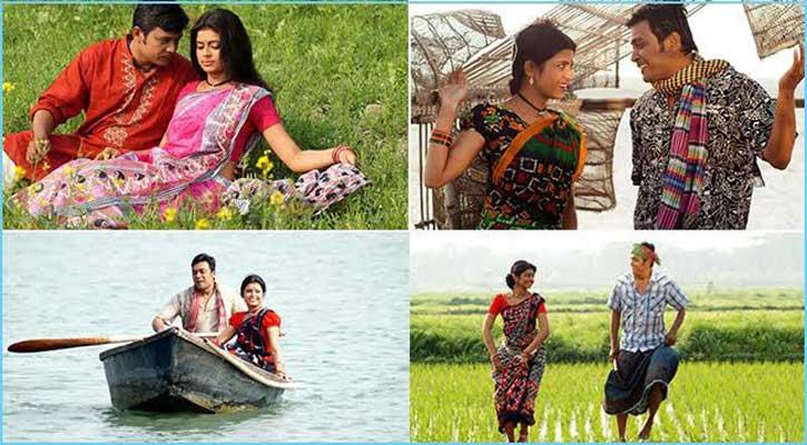 ২০১৫ সালের শেষ চলচ্চিত্র 'লাল চর'