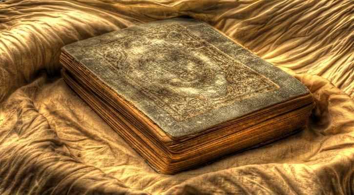 আসমানি কিতাবের পরিচয়