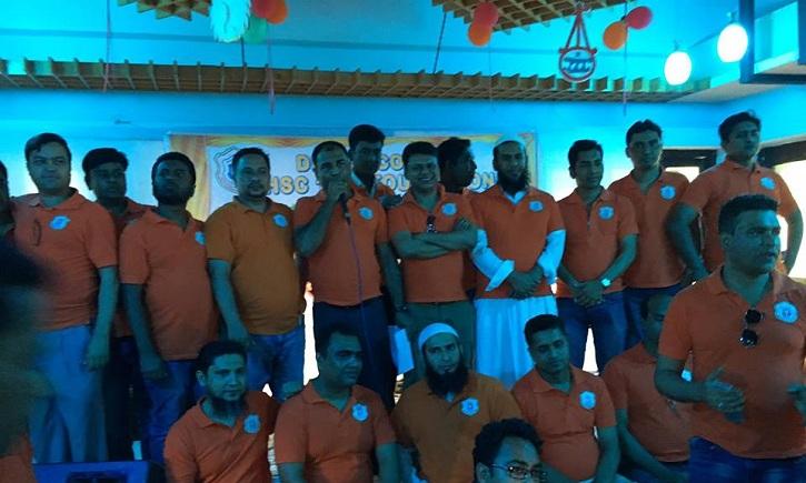 ঢাকা কলেজ এইচএসসি ১৯৯৪ ফাউন্ডেশনের কার্যনির্বাহী কমিটি গঠন