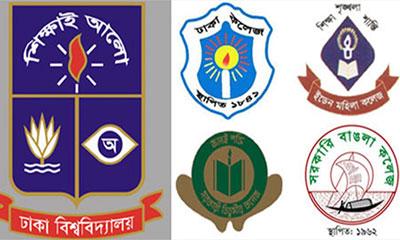 ঢাবির অধীনে চলবে রাজধানীর ৭ সরকারি কলেজ