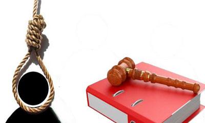 পরকীয়ার জেরে স্বামীকে খুন: স্ত্রী ও তার প্রেমিকের মৃত্যুদণ্ড