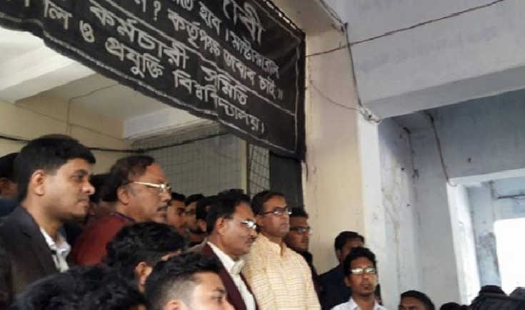 শিক্ষার্থীদের আন্দোলনে রুয়েটের ক্রেডিট পদ্ধতি বাতিল