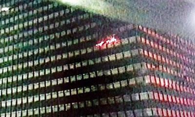 বাংলাদেশ ব্যাংকের আগুন নিয়ন্ত্রণে