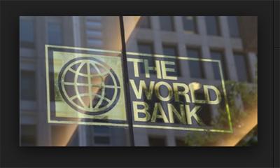 বিশ্ব ব্যাংক অ্যাসিস্ট্যান্ট প্রজেক্ট ম্যানেজার নিচ্ছে