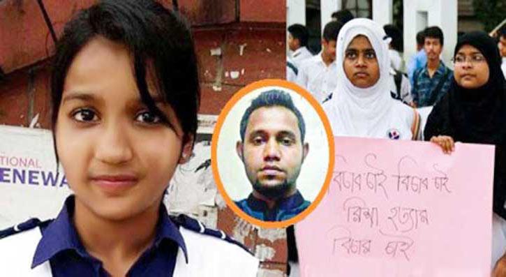 স্কুলছাত্রী রিশা হত্যা: ওবায়দুলের বিচার শুরু