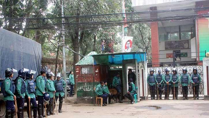 খালেদা জিয়ার গুলশান কার্যালয়ে পুলিশের তল্লাশি