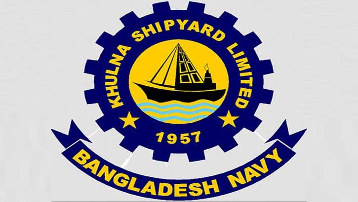 অষ্টম শ্রেণি পাসেই নিয়োগ দিচ্ছে বাংলাদেশ নৌবাহিনী
