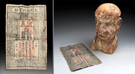 ৭০০ বছরের পুরোনো ঐতিহাসিক ব্যাংক নোট উদ্ধার