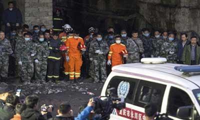 চীনে খনিতে আটকা পড়া ২১ শ্রমিককে মৃত ঘোষণা