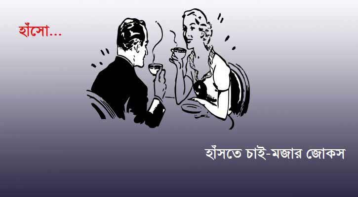 বল্টুর সারাজীবন!