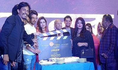 'নোলক'র সবাই ইয়াং: শাকিব খান