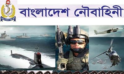বাংলাদেশ নৌবাহিনীর ২০১৮ ব্যাচের নিয়োগ বিজ্ঞপ্তি