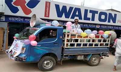ওয়ালটনের ডিজিটাল ক্যাম্পেইন, সারা দেশে উৎসবের আমেজ
