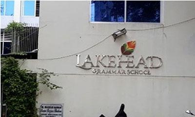 লেকহেড স্কুলের বিরুদ্ধে 'ভয়াবহ' অভিযোগ