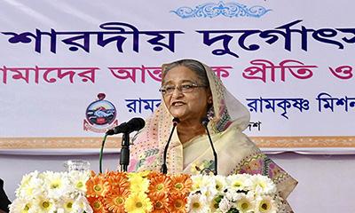 বাংলাদেশ এখন সাম্প্রদায়িক সম্প্রীতির দৃষ্টান্ত : প্রধানমন্ত্রী