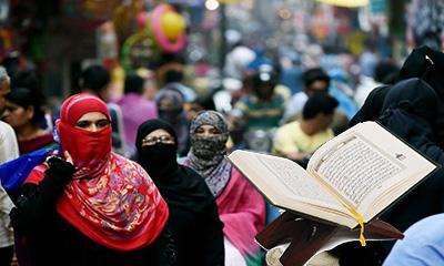 ইসলামে নারী-পুরুষের পরস্পর দৃষ্টিপাতের হুকুম