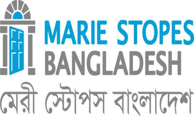 মেরি স্টপস বাংলাদেশে চাকরির বিজ্ঞপ্তি