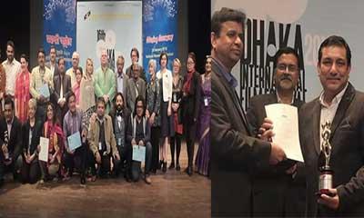 সেরা চলচ্চিত্র তুরস্কের 'জার', বাংলাদেশে সেরা নির্মাতা তৌকির