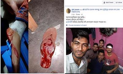 কোটা আন্দোলনে গুজব : কড়া নজরদারিতে ১০ আইডি