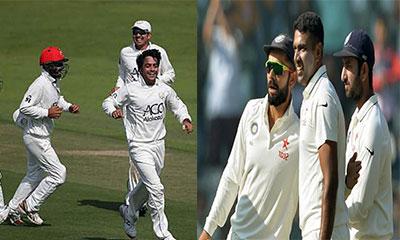 ভারতের বিপক্ষে আফগানিস্তানের অভিষেক টেস্টের সময় চূড়ান্ত