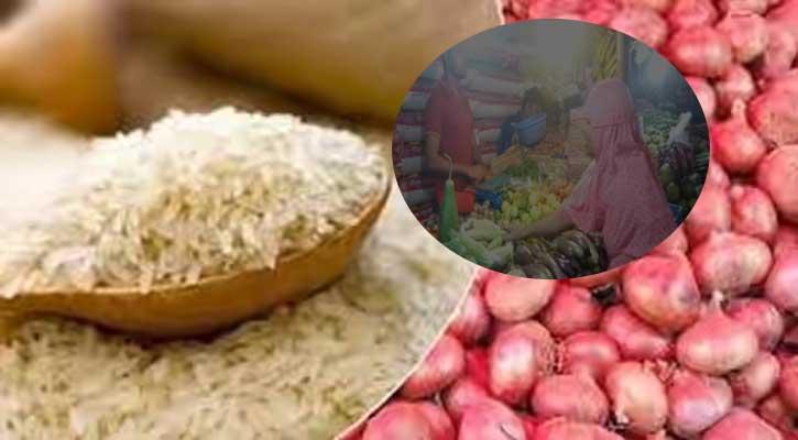 পেঁয়াজের ঝাঁজ কমছে না, চালেও অস্বস্তি: বাজার দর নাগালের বাইরে