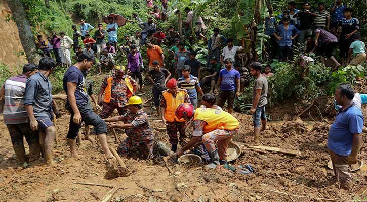 রাঙ্গামাটিতে পাহাড় ধসে ১০ জনের মৃত্যু