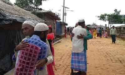 রোহিঙ্গা ক্যাম্পে ঈদ আনন্দ