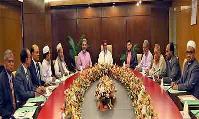 এক্সিম ব্যাংকের শরীআহ সুপার ভাইজরি কমিটির ৮৯তম সভা অনুষ্ঠিত