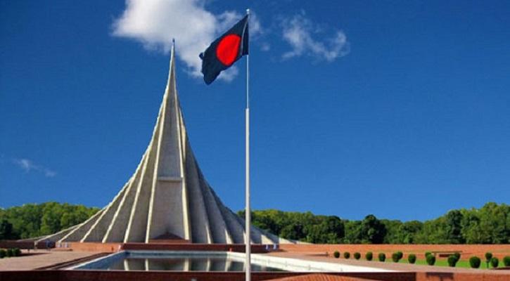 বাঙালির গৌরবদীপ্ত স্বাধীনতা ও জাতীয় দিবস