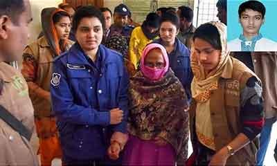 গাইবান্ধায় মেয়রপুত্র হত্যা মামলায় ৩ জনের মৃত্যুদণ্ড