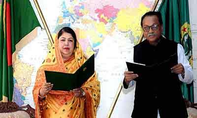 সংসদ সদস্য হিসেবে শপথ নিলেন মোসলেম উদ্দিন