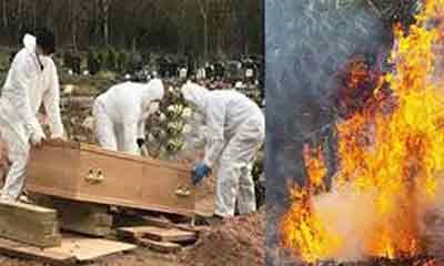 করোনা: মুসলিমদের মৃতদেহ পুড়িয়ে দিচ্ছে শ্রীলঙ্কা