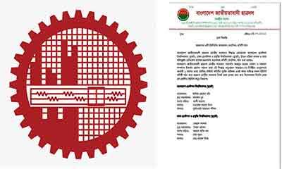 রাজনীতি নিষিদ্ধ বুয়েটে ছাত্রদলের কমিটি