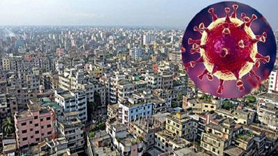 ঢাকার 'রেড জোন' ওয়ারী লকডাউন
