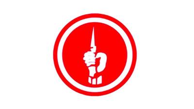মুক্তিযোদ্ধা মামাকে নানা বানিয়ে সরকারি চাকরি, বিপাকে কৃষি কর্মকর্তা