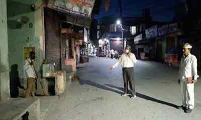 করোনা হটলাইনে ফোন করে শিঙাড়া খাওয়ার আবদার