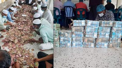পাগলা মসজিদের দানবাক্সে মিলল রেকর্ড পৌনে ২ কোটি টাকা