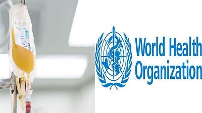 প্লাজমা থেরাপিতেও বিশ্ব স্বাস্থ্য সংস্থার না