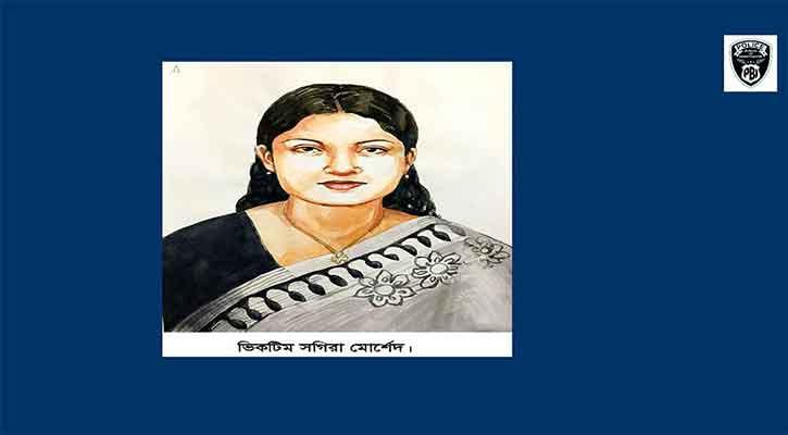৩০ বছর আগে সগিরা মোর্শেদ হত্যাকাণ্ডের স্কেচ প্রকাশ