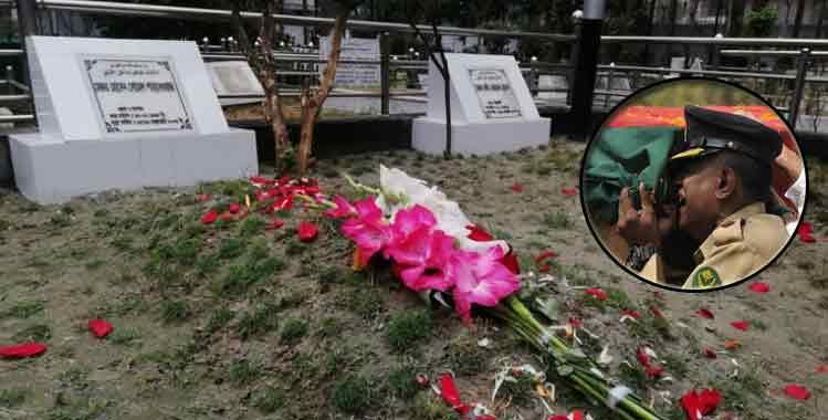 পিলখানা হত্যাকাণ্ডের ১১তম বার্ষিকীতে শহীদদের প্রতি শ্রদ্ধা