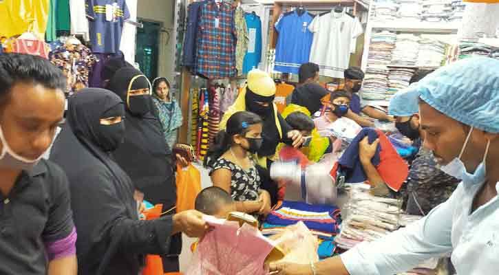স্বাস্থ্যবিধি না মানায় কুমিল্লায় ফের মার্কেট বন্ধ ঘোষণা