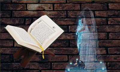 জ্বীন কি মানুষের উপর ভর করতে পারে? ইসলামের দৃষ্টিতে ব্যাখ্যা