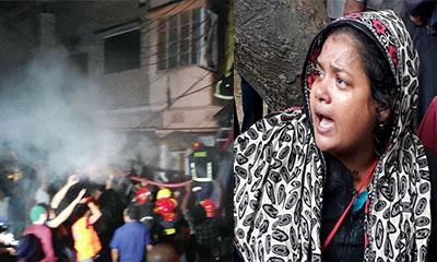 চকবাজারের অগ্নিকাণ্ড নিয়ে আন্তর্জাতিক গণমাধ্যম যা বলছে