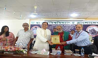 হামদর্দ বিশ্ববিদ্যালয়ে 'কবি নজরুল বিষয়ক আলোচনা সভা'