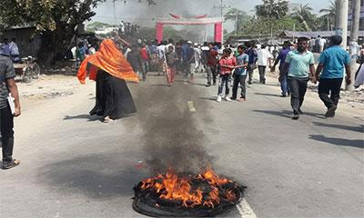 ভোটের ফল প্রত্যাখ্যান, গোপালগঞ্জে সড়ক অবরোধ
