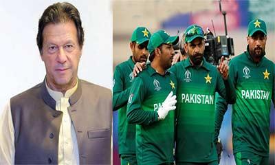 শিগগিরই বদলে যাবে পাকিস্তানের ক্রিকেট: ইমরান খান