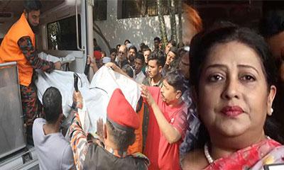 'স্বজন হারানোর আর্তনাদে ভারী চকবাজার'