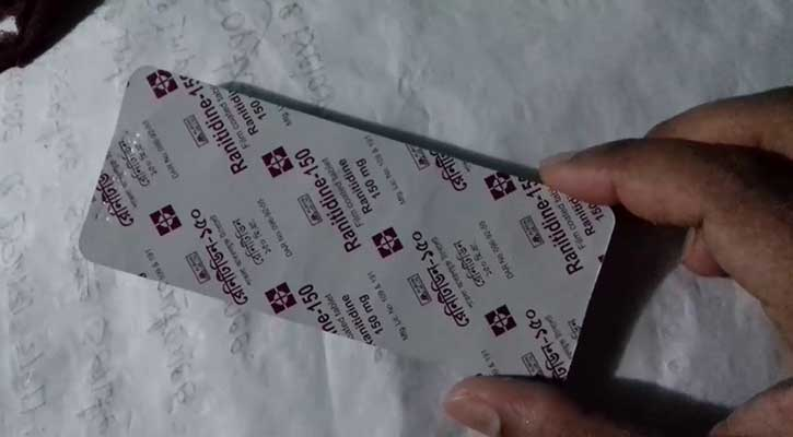 রেনিটিডিনে ক্যান্সারের উপাদান, বাংলাদেশে বিক্রি নিষিদ্ধ